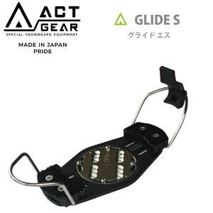 21-22 ACT GEAR アクトギア ビンディング GLIDE S グライドエス ALPINE アルペン アルパイン BINDING バインディング SNOWBOARDS スノーボード 送料無料