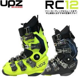 送料無料 19-20 UPZ BOOTS ユーピーゼット ハードブーツ RC12 [標準FLOインナー・コンプリート] アルペンブーツ スノーボードブーツ