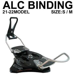 21-22 ALC BINDING エーエルシー ビンディング Sサイズ Mサイズ アルペンボード バインディング 2021 2022 送料無料