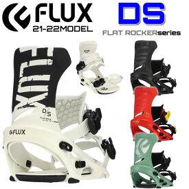 21-22 FLUX BINDING フラックス ビンディング [DS ディーエス] バインディング FLAT ROCKER series スノーボード 日本正規品 送料無料