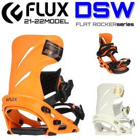 21-22 FLUX BINDING フラックス ビンディング [DSW ディーエスダブル] ウイング バインディング FLAT ROCKER series スノーボード 日本正規品 送料無料