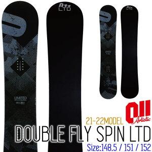 21-22 011 Artistic DOUBLE FLY SPIN LIMITED ダブル フライ スピン リミテッド 148.5cm 151cm 152cm メンズ ゼロワンワン アーティスティック スノーボード 古川嵩康 板 2021 2022 送料無料 オガサカ製