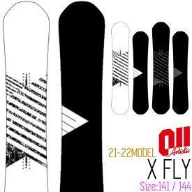 21-22 011 Artistic X FLY エックスフライ 141cm 144cm レディース ゼロワンワン アーティスティック スノーボード 佐藤聖羅 板 2021 2022 送料無料 オガサカ製