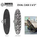 [NEWカラー登場!] ショートボードケース オーバルケース 6'2 トラベルケース TRANSPORTER トランスポーター OVAL CASE2 サーフボー...