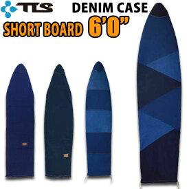 サーフボード ショートボード デニムケース TOOLS ツールス ボードケース DENIM CASE [6.0] ソフトケース ストレッチデニム