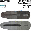 """送料無料 サーフボードケース ファンボード用 FCS エフシーエス 3DXFIT DAY Funboard 7'0"""" デイ ハードケース ミッ…"""