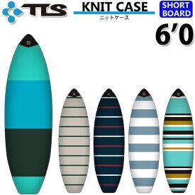 2021年モデル TOOLS ツールス ボードケース KNIT CASE [6.0] SHORT サーフボード ショートボード ニットケース ソフトケース