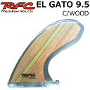 Rainbow Fin レインボーフィン EL GATO C/Wood 9.5 [3] ロングボード センターフィン シングル フィン【あす楽対応】