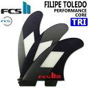 [店内ポイント最大20倍!!] ショートボード用 サーフボードフィン 2020 FCS2 fin エフシーエスツー フィン FT PC TRI …