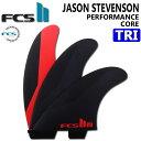 [店内ポイント最大20倍!!] ショートボード用 サーフボードフィン 2020 FCS2 fin エフシーエスツー フィン JS PC TRI …