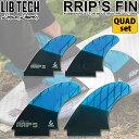 LIB TECH リブテック フィン RRIP'S FIN リップスフィン QUAD SET クアッドセット QUAD FIN クアッドフィン 4フィン …