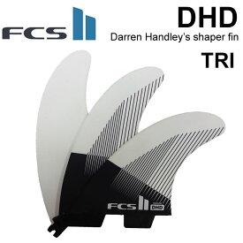 [店内ポイント最大20倍!!] [送料無料] FCS2 フィン DHD Performance Core 3FIN TRI ダレンハンドレー Danrren Handley's トライフィン THRUSTER 3フィン【あす楽対応】