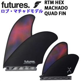 フューチャー フィン future fin RTM HEX ROB MACHADO QUAD ロブ・マチャド クワッド ショートボード クアッド フィン 4枚セット【あす楽対応】