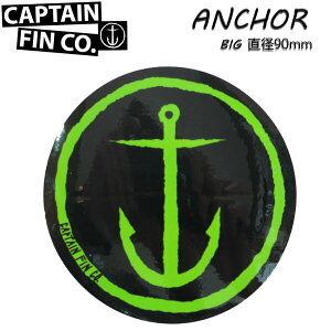 CAPTAIN FIN キャプテンフィン ステッカー ANCHOR BIG [直径90mm] アンカービッグ 【あす楽対応】