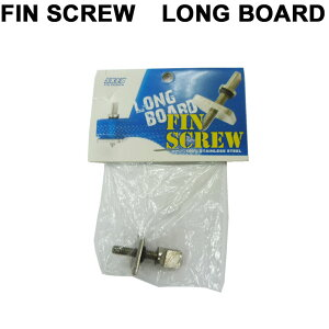 EXTRA エクストラ FIN SCREW ロングボード フィンスクリュー ロングボード用ネジ 固定ボルト FIN ボルト ロングボード スクリュー ネジ シングルボックス シングルBOX フィン 固定用 [送料200円可能