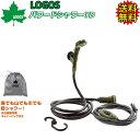 パワードシャワー 簡易シャワー LOGOS ロゴス POWERD SHOWER YD シガーソケット (DC電源専用) 携帯シャワー モバイル…