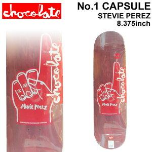CHOCOLATE スケートボード デッキ チョコレート No.1 CAPSULE STEVIE PEREZ スティービー・ペレズ [CH-30] 8.375inch スケボー パーツ SKATE BOARD DECK【あす楽対応】