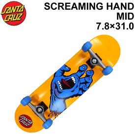 SANTA CRUZ サンタクルーズ スケートボード コンプリート SCREAMING HAND MID スクリーミング ハンド ミッド 7.8 × 31.0インチ [SC-109] スケボー SK8 完成品 SKATE BOARD COMPLETE【あす楽対応】