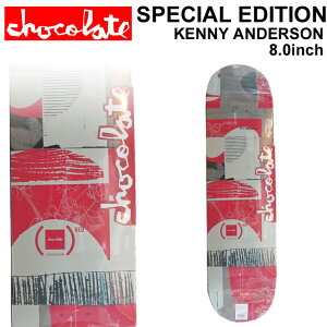 CHOCOLATE スケートボード デッキ チョコレート RED SPECIAL EDITION KENNY ANDERSON ケニー・アンダーソン [CH-28] 8.0inch スケボー パーツ SKATE BOARD DECK【あす楽対応】