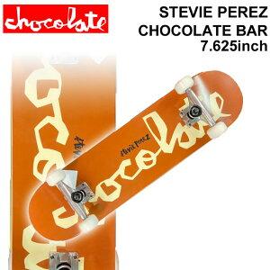 CHOCOLATE チョコレート スケートボード コンプリート CHOCOLATE BAR STEVIE PEREZ スティービー・ペレズ [CH-105] 完成品 スケボー SKATE BOARD COMPLETE【あす楽対応】