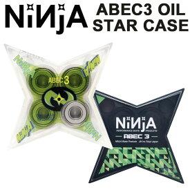NINJAベアリング ニンジャ スケートボードベアリング ABEC3 オイルタイプ スターケース入り【あす楽対応】