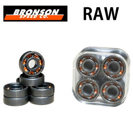 [メール便発送商品] BRONSON SPEED ブロンソン スピード BEARING スケートボード ベアリング RAW sk8