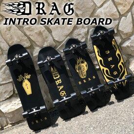 ドラッグ イントロ スケートボード DRAG x INTRO SKATE BOARD サーフスケート サーフィン トレーニング スケートボード コンプリートセット スケボー コンプリート