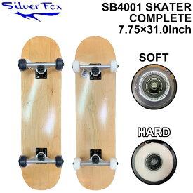 [follows特別価格] SILVER FOX シルバーフォックス スケートボード コンプリート SB4001 SKATER [Natural] [7.75×31.0] SK8 スケボー ソフトウィール コンプリート 完成品 組み立て済み SKATE BOARD COMPLETE【あす楽対応】