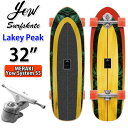 YOW SURFSKATE ヤウ サーフスケート Lakey Peak 32インチ [MERAKI SYSTEM S5] パワーサーフィンシリーズ ロングスケー…