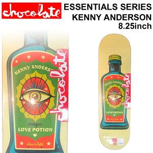 CHOCOLATE スケートボード デッキ チョコレート ESSENTIALS SERIES KENNY ANDERSON ケニー・アンダーソン [CH-13] スケボー パーツ SKATE BOARD DECK【あす楽対応】