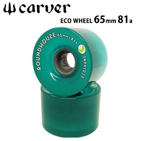 サーフスケート ウィール carver カーバー ECO WHEEL 65mm [エコ ウィール] 2個1SET スケートボード