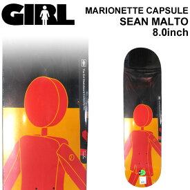 GIRL ガール スケートボード デッキ MARIONETTE CAPSULE SEAN MALTO ショーン・マルト [GL-14] スケボー パーツ SKATE BOARD DECK【あす楽対応】