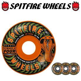 スピットファイアー ウィール spitfire formula four 101D SPEED KILLS MASH UP RADIAL SLIM [ORANGE / GRAY] spitfire wheel SKATE SK8 スケート