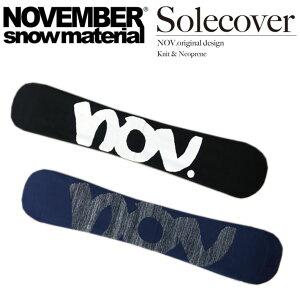 NOVEMBER ノベンバー スノーボード スノーボード ニットケース SOLECOVER KNIT ソールカバー【あす楽対応】