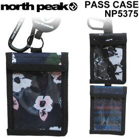 [在庫限りfollows特別価格] パスケース north peak ノースピーク NP-5375 リフト券ホルダー チケットホルダー スノーボード【あす楽対応】