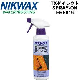 [現品限りfollows特別価格] ニクワックス NIKWAX TXダイレクトスプレー EBE016 スノーウエア用 撥水スプレー【あす楽対応】