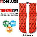 DEELUXE ディーラックス THERMO DRY サーモドライ スノーボード ブーツ乾燥剤 【あす楽対応】