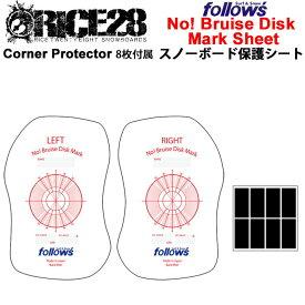 RICE28 ライス28 フォローズ限定 コラボレーション No! Bruise Disk Mark Sheet 保護シート スノーボードシート ステッカー ビンディング【あす楽対応】