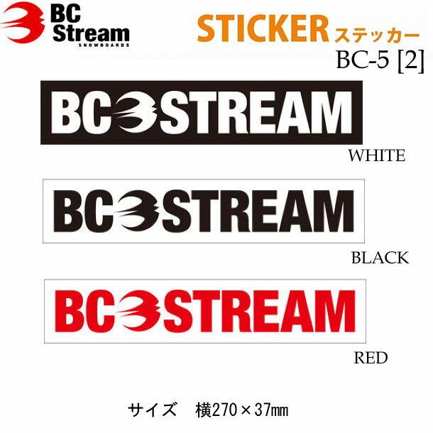 スノーボード ステッカー BC-Stream [BC-5] 【1】 ビーシーストリーム カッティングステッカー  【あす楽対応】