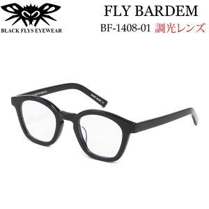 BLACK FLYS ブラックフライ サングラス [BF-1408-01] FLY BARDEM フライ バーデン PHOTOCHROMIC LEN 調光レンズ ジャパンフィット【あす楽対応】