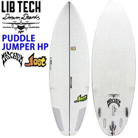 [予約商品] [5月下旬入荷予定] [送料無料] Lib Tech リブテック サーフボード PUDDLE JUMPER HP パドルジャンパー ハイパフォーマンス LOST ロスト MAYHEM メイヘム Mat Biolos マット・バイオロス サーフィン ショートボード Lib Tech Surfboards