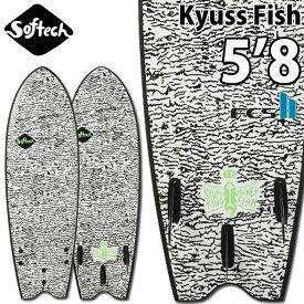 """[ポイントアップ中!!デッキカバー&ワックスプレゼント!!] [条件付き送料無料] 2020 SOFTECH ソフテック サーフボード KYUSS FISH [5'8""""] カイアス フィッシュ ショートボード ソフトボード FCS2 ソフトフィン TRI 3フィン"""