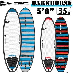 """[BLUEラスト1本限り] SIC SURF エスアイシー サーフボード ソフトボード サーフィン DARKHORSE SERIES 5'8"""" ダークホース フィン付 ショートボード SURFBOARDS [条件付き送料無料]"""