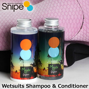 ウェットシャンプー&ソフナー セット ココサンシャイン COCO SUNSHINE Wetsuits Shampoo Conditioner ウェットシャンプー コンディショナー 洗剤 柔軟剤 WET SUITS【あす楽対応】