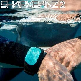 SHARK BANZ 2 シャークバンズ2 サメ避けバンド サメ対策 強力磁気バンド シャークバンド シリコンバンド メンズ レディース キッズ マリンスポーツ サーフィン SUP 海水浴 シャークアタック防止 トリップ 旅行 日本正規品 【あす楽対応】