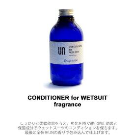 UN アン ウェットソフナー CONDITIONER for WETSUIT fragrance コンディショナー フレグランス 500ml ウェットスーツ用 ウエットスーツ用 ドライスーツおすすめ【あす楽対応】