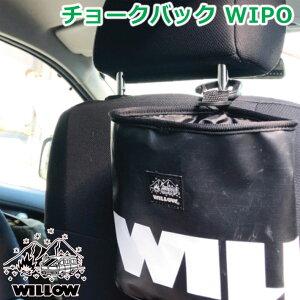 WILLOW ウィロウ チョークバッグWIPO ワイポ WLAC-410 携帯ポケット 小物入れ ポーチ アウトドア【あす楽対応】