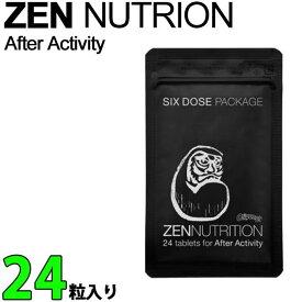 [メール便送料無料] ZEN NUTRITION 【ゼン ニュートリション】 ZEN After Activity [ラミジップS] ダルマ [回復系] 24粒 スポーツサプリメント アミノ酸含有食品 【あす楽対応】