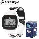 [NEWカラー] FreeStyle 腕時計 101111 SHARK CLIP フリースタイル シャーククリップ デジタル腕時計 【あす楽対応】