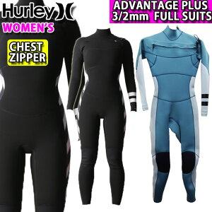 [現品限り特別価格] フルスーツ レディース 3mm 2020 Hurley ハーレー ウェットスーツ [GZFLAD20] CHEST ZIP チェストジップ ADVANTAGE PLUS アドバンテージ プラス サーフィン 春夏用 ウエットスーツ【あす